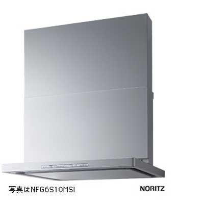 ノーリツ(NORITZ) NFG7S10MSI-L スリム型ノンフィルターレンジフード(コンロ連動75cmタイプ)ダクト位置L(左) (NFG7S10MSIL)