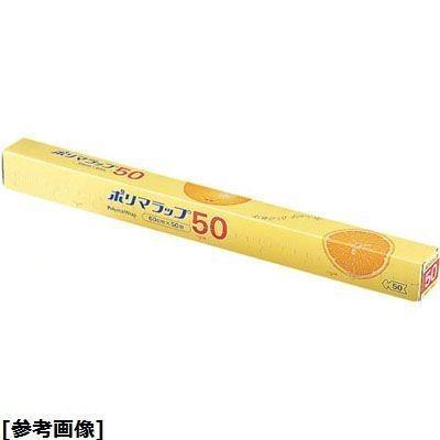 XLT5105 XLT5105 XLT5105 信越ポリマラップ50幅60cm 8fe
