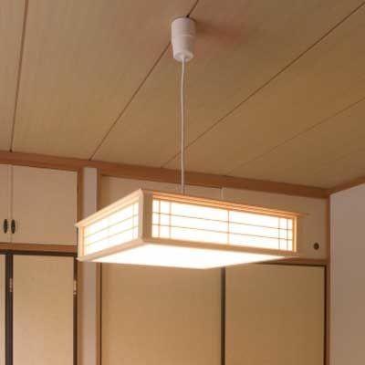 オーム電機 LT-W30L8K-K 天然木使用LED和風ペンダント 8畳用電球色 (LTW30L8KK)