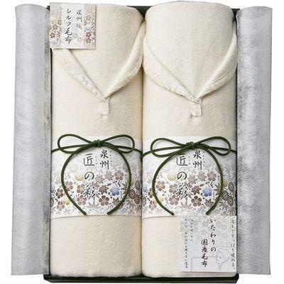 ドリーム ドリーム WES-30030 泉州匠の彩 肩あったかシルク混綿毛布2P (WES30030)