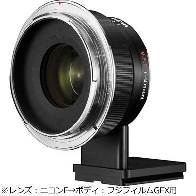 LAOWA LAO0106 ラオワ Magic Format Converter(ニコンF-フジフィルムGFX用)