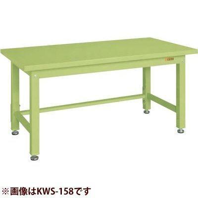 サカエ KWS-098 重量作業台KWタイプ (KWS098)