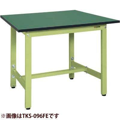 サカエ TKS-186FE 軽量高さ調整作業台TKSタイプ(改正RoHS10物質対応) (TKS186FE)