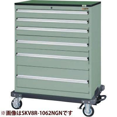 サカエ SKV8R-1072NGN キャビネットワゴンSKVタイプ (グリーングレー) (SKV8R1072NGN)