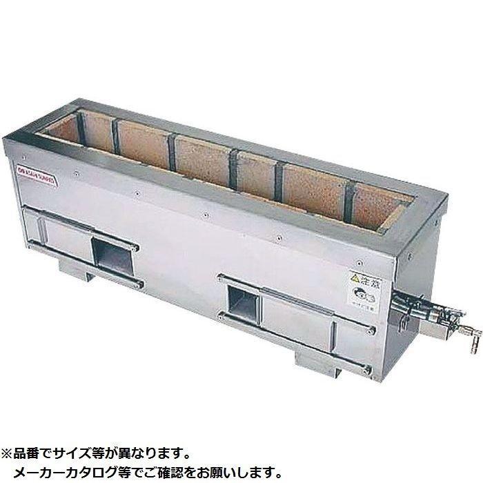 KND-353076 耐火レンガ木炭コンロ(バーナー付)SCF-6036-B LP (KND353076)
