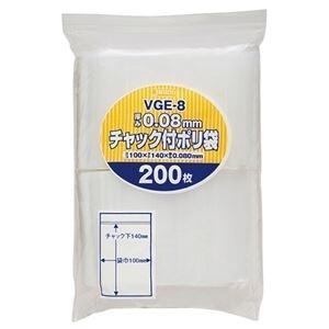 ds-2234897 (まとめ) ジャパックス チャック付ポリ袋 ヨコ100×タテ140×厚み0.08mm VGE-8 1パック(200枚) 【×10セット】 (ds2234897)