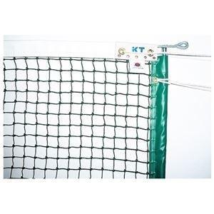 ds-2252760 KTネット 全天候式上部ダブル 硬式テニスネット センターストラップ付き 日本製 【サイズ:12.65×1.07m】 グリーン KT258 (ds2252760)