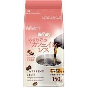 ds-2306474 (まとめ)味の素AGF ブレンディレギュラーコーヒー やすらぎのカフェインレス 150g(粉)1袋【×20セット】 (ds2306474)