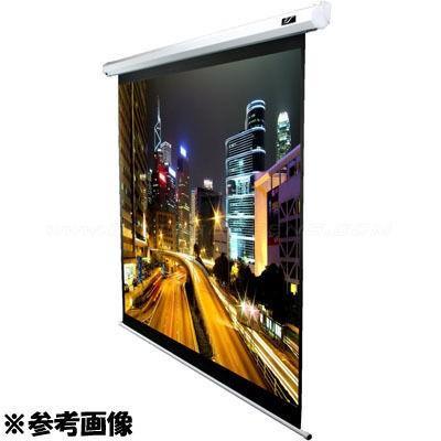 【25%OFF】 【納期目安:2週間】elitescreens VMAX135XWV2 エリートスクリーン 電動プロジェクタースクリーン 135インチ(4 135インチ(4, タカハルチョウ:82e1cee2 --- file.aperion.it