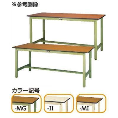 山金工業 SWPH-1560-MI ヤマテック ワークテーブル300固定式 【個人宅宛配達不可】 (SWPH1560MI)