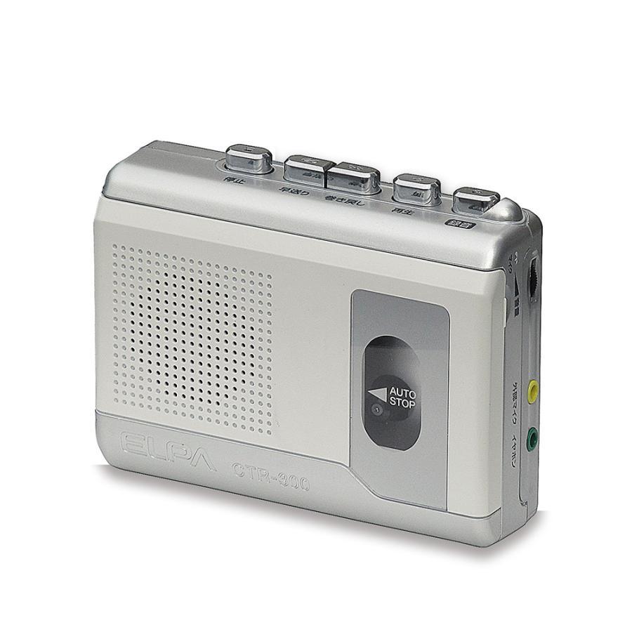 エルパ カセットテープレコーダー 録音 再生 CTR-300|dentendo