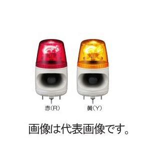 デジタル(アロー) メロディ・アラーム電子音内蔵電球回転灯 DC12V (黄) AHMCK-12Y-D