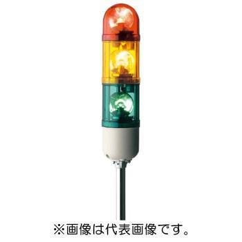 デジタル(アロー) 小型積層式電球回転灯 AC110V AKG-100-3