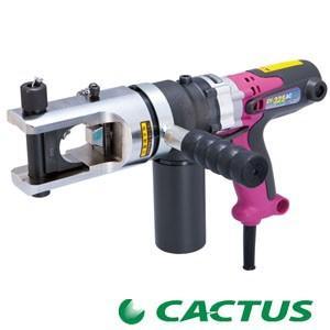 カクタス(CACTUS) 圧着工具 EV-325AC (標準セット) (EV325AC)