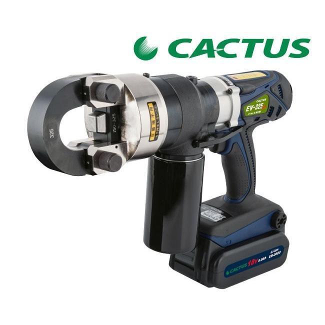 カクタス(CACTUS) 充電式マルチ圧着 EV-325DL (標準セット) 18V・14.4V併用 150〜325mm2 (EV325DL)