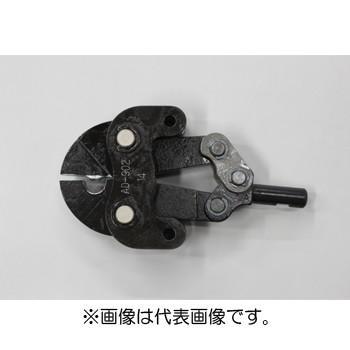 日本圧着端子製造(JST) 空気圧式工具用ダイス AD-100 (AD100)