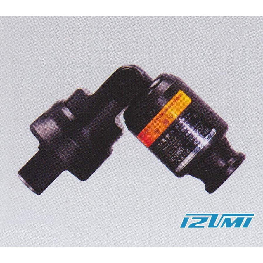 泉精器製作所 REC-Li200M用アタッチメント パンチャ 150AT-7PD (150AT7PD)