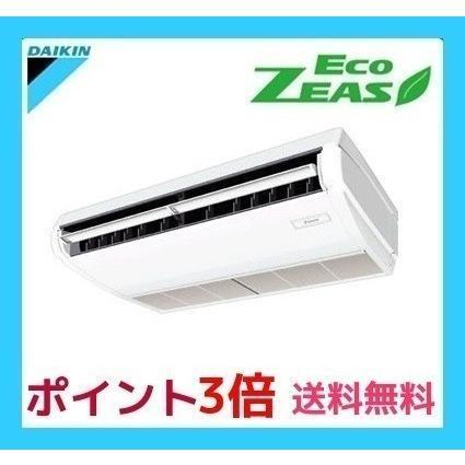 業務用エアコン SZRH80BBNT ダイキン 天井吊形 標準タイプ Eco-ZEAS ワイヤレス 三相200V 3馬力 シングル