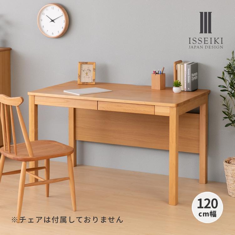 デスク 学習机 シンプル おしゃれ 幅120 アドット ISSEIKI|denzo