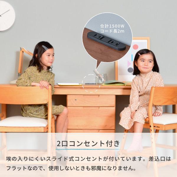 学習机 ツインデスク おしゃれ 北欧 180 シンプル コンパクト 木製 リビング学習 ナチュラル エリス ISSEIKI|denzo|11