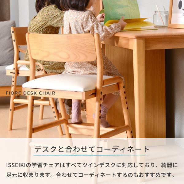 学習机 ツインデスク おしゃれ 北欧 180 シンプル コンパクト 木製 リビング学習 ナチュラル エリス ISSEIKI|denzo|12