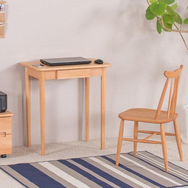 学習机 おしゃれ 北欧 シンプル 無垢 木製 70 デスク パソコンデスク リビング学習 フルール ISSEIKI|denzo|02