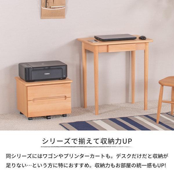 学習机 おしゃれ 北欧 シンプル 無垢 木製 70 デスク パソコンデスク リビング学習 フルール ISSEIKI|denzo|11
