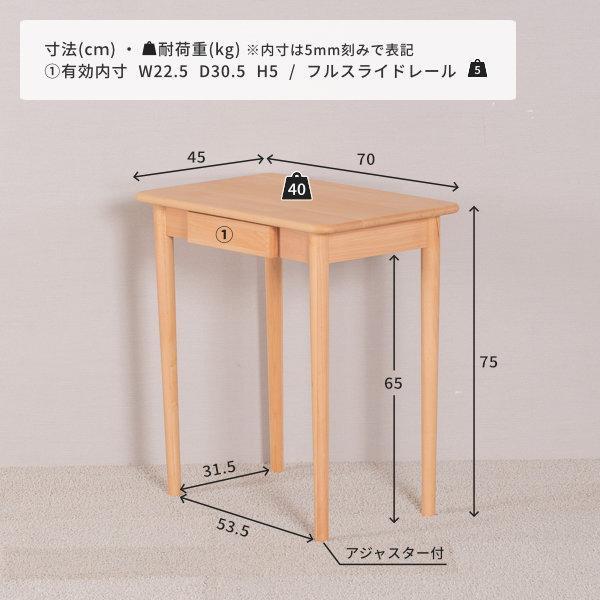 学習机 おしゃれ 北欧 シンプル 無垢 木製 70 デスク パソコンデスク リビング学習 フルール ISSEIKI|denzo|03