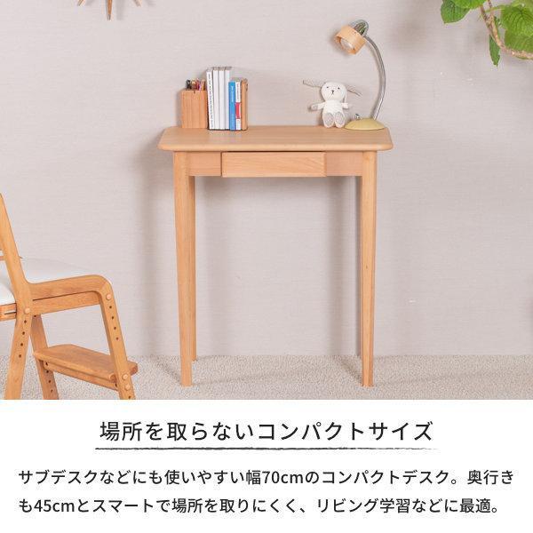 学習机 おしゃれ 北欧 シンプル 無垢 木製 70 デスク パソコンデスク リビング学習 フルール ISSEIKI|denzo|04