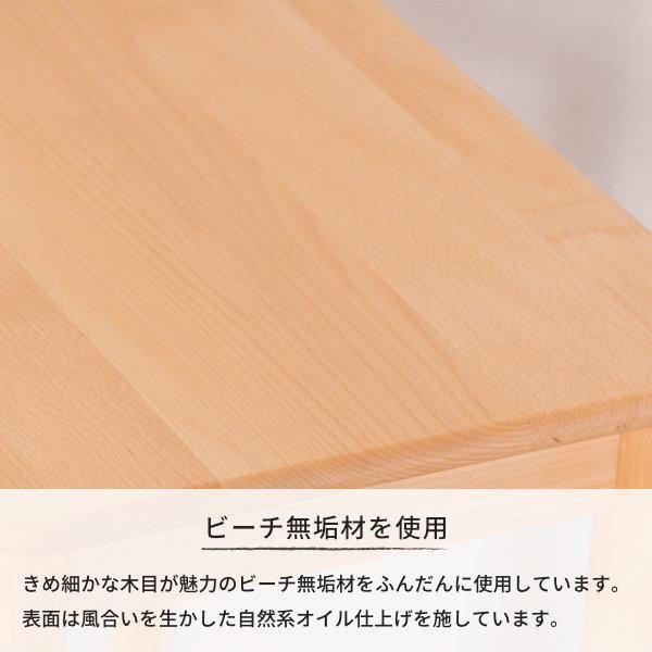学習机 おしゃれ 北欧 シンプル 無垢 木製 70 デスク パソコンデスク リビング学習 フルール ISSEIKI|denzo|05