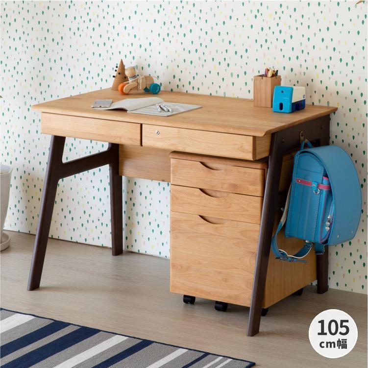 学習机 おしゃれ シンプル コンパクト 北欧 ツートン 幅100 奥行き60 鍵付き エクリュ ISSEIKI denzo