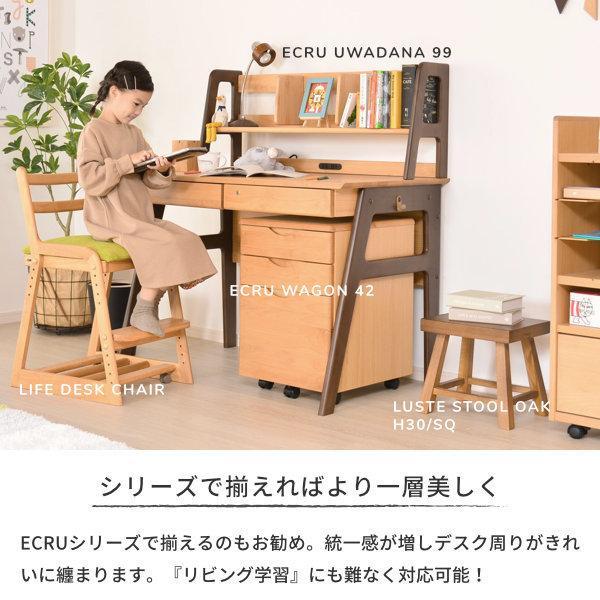 学習机 おしゃれ シンプル コンパクト 北欧 ツートン 幅100 奥行き60 鍵付き エクリュ ISSEIKI denzo 15