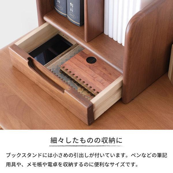 学習机 シンプル おしゃれ 北欧 3点 セット 幅100 奥行き50 無垢 木製 アルダー エリスキッズ ISSEIKI denzo 14