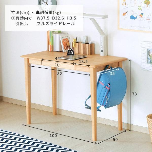学習机 シンプル おしゃれ 北欧 3点 セット 幅100 奥行き50 無垢 木製 アルダー エリスキッズ ISSEIKI denzo 03
