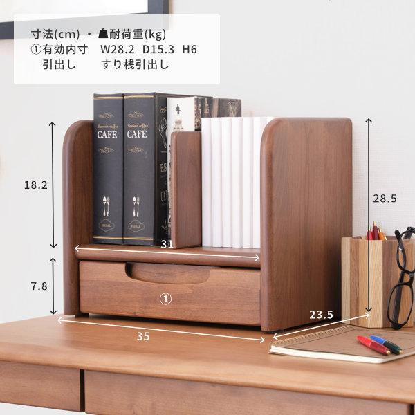 学習机 シンプル おしゃれ 北欧 3点 セット 幅100 奥行き50 無垢 木製 アルダー エリスキッズ ISSEIKI denzo 04