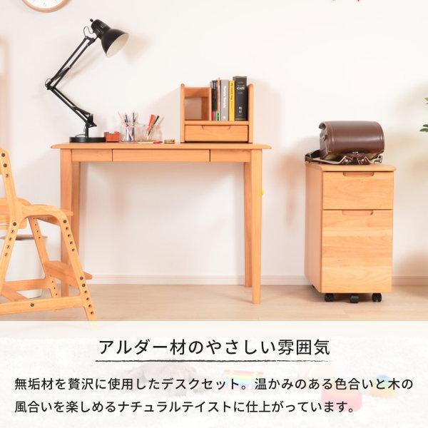 学習机 シンプル おしゃれ 北欧 3点 セット 幅100 奥行き50 無垢 木製 アルダー エリスキッズ ISSEIKI denzo 06