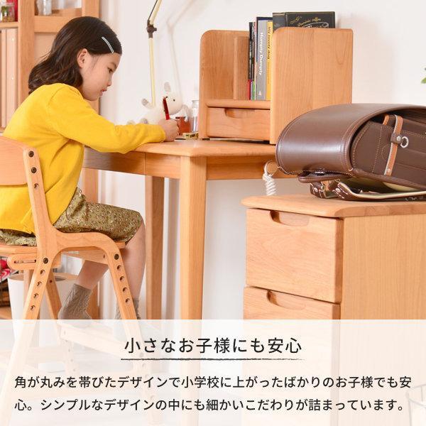 学習机 シンプル おしゃれ 北欧 3点 セット 幅100 奥行き50 無垢 木製 アルダー エリスキッズ ISSEIKI denzo 08