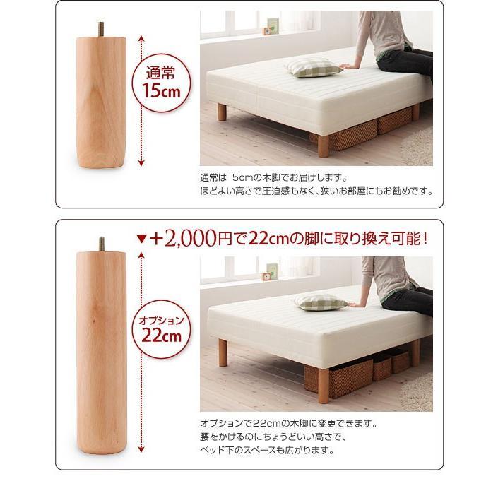 マットレス ベーシックボンネルコイル マットレス ベッド セミダブル 脚22cm (CO)|denzo|03