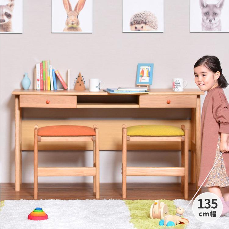 学習机 ツインデスク 子供 シンプル 幅135 レプトン ISSEIKI|denzo