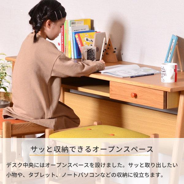 学習机 ツインデスク 子供 シンプル 幅135 レプトン ISSEIKI|denzo|11