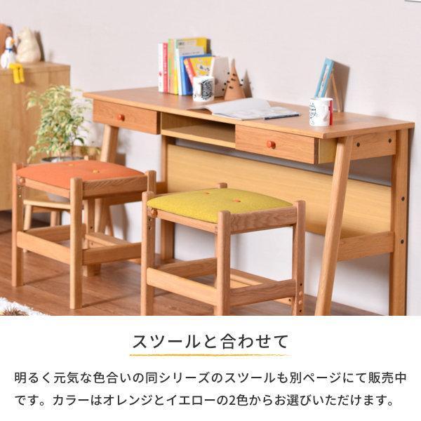 学習机 ツインデスク 子供 シンプル 幅135 レプトン ISSEIKI|denzo|12