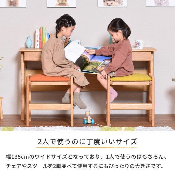学習机 ツインデスク 子供 シンプル 幅135 レプトン ISSEIKI|denzo|06