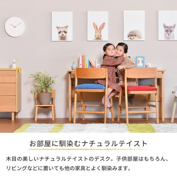 学習机 ツインデスク 子供 シンプル 幅135 レプトン ISSEIKI|denzo|07