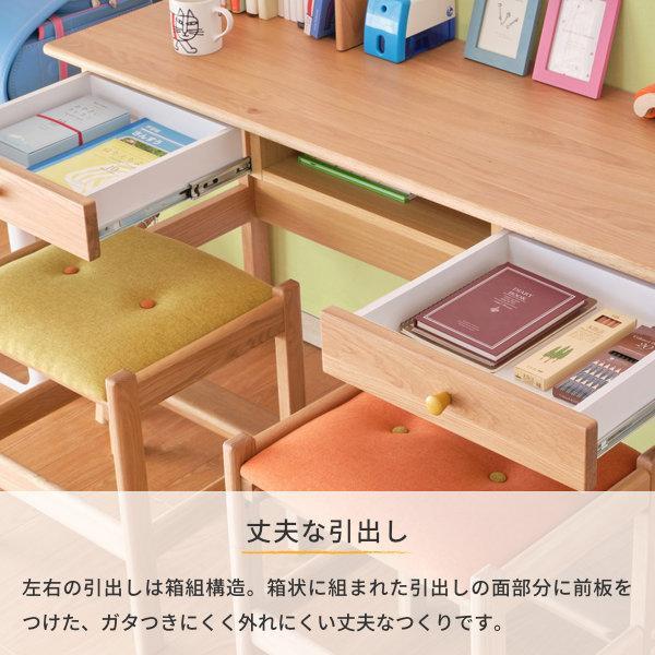 学習机 ツインデスク 子供 シンプル 幅135 レプトン ISSEIKI|denzo|08