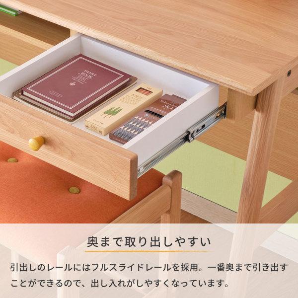 学習机 ツインデスク 子供 シンプル 幅135 レプトン ISSEIKI|denzo|09