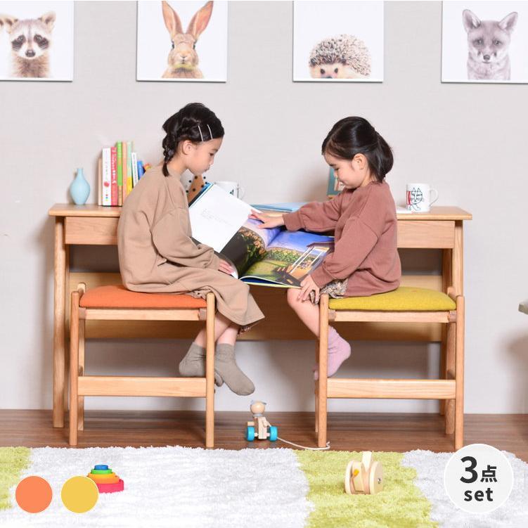 学習机 シンプル ツインデスク リビング学習 椅子付き 幅135 オーク 3点セット レプトン ISSEIKI denzo