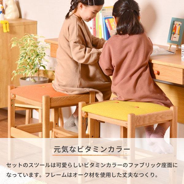 学習机 シンプル ツインデスク リビング学習 椅子付き 幅135 オーク 3点セット レプトン ISSEIKI denzo 11