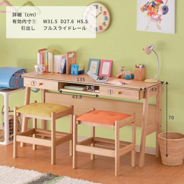 学習机 シンプル ツインデスク リビング学習 椅子付き 幅135 オーク 3点セット レプトン ISSEIKI denzo 04