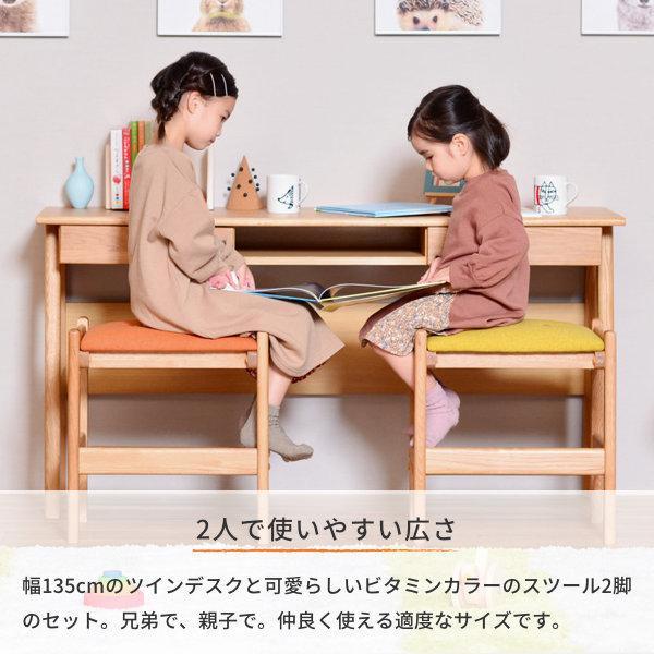 学習机 シンプル ツインデスク リビング学習 椅子付き 幅135 オーク 3点セット レプトン ISSEIKI denzo 06