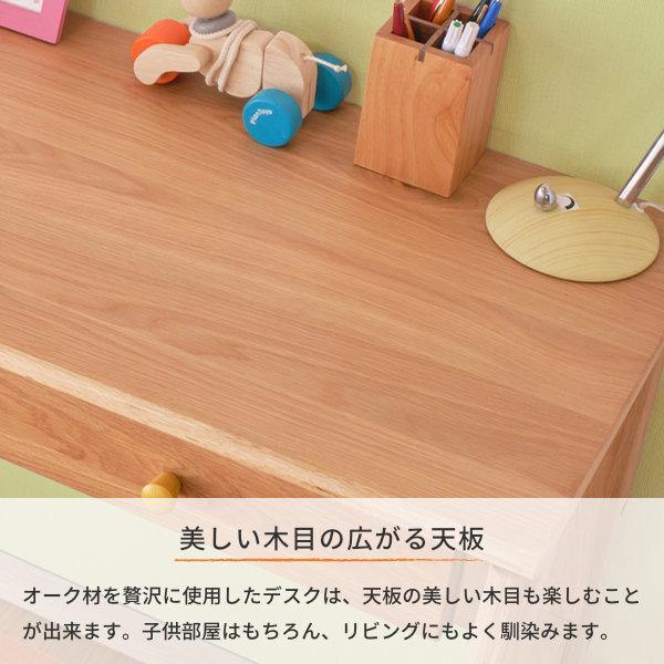 学習机 シンプル ツインデスク リビング学習 椅子付き 幅135 オーク 3点セット レプトン ISSEIKI denzo 07